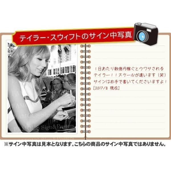 直筆サイン入り写真 レピュテーション 1989 等 テイラー・スウィフト グッズ Taylor Swift /ブロマイド オートグラフ /フレーム別|artis|03