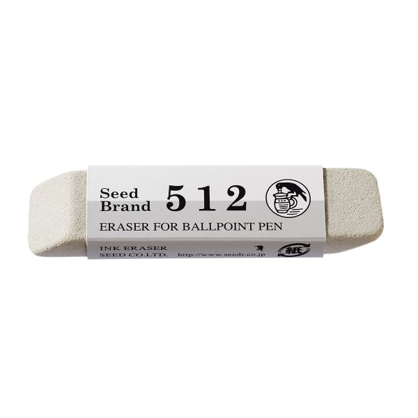 [ メール便可 ] Seed 砂消し 事務・ボールペン用 ER-512N 1個 【 消しゴム イレーサー 】