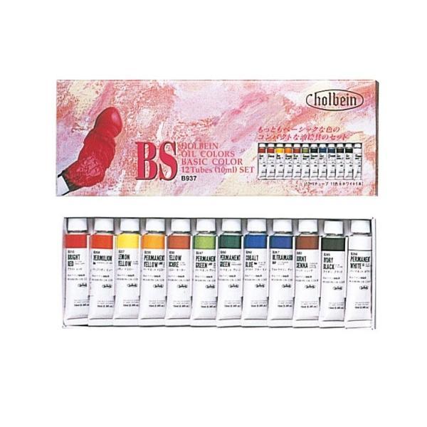 [ ゆうパケット可 ]  ホルベイン 油絵の具 4号 BS 12色セット 【 油絵の具 油彩画 油彩 絵画 えのぐ 絵の具 】|artloco