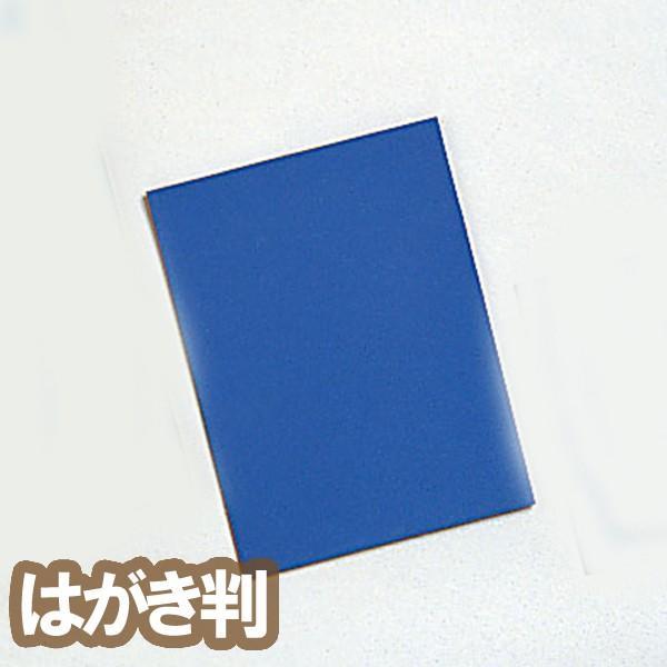 [ ゆうパケット可 ]  版画板 ビニールゴム板 合成ゴム板 はがき判 100x150mm 【 年賀状 凸版 版画板 版画 】|artloco