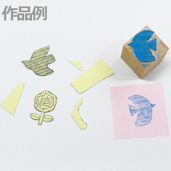 新素材 ハイブリッド 版画  ペーパープレート 1mm厚 【 スタンプ 凸版 版画板 】 artloco