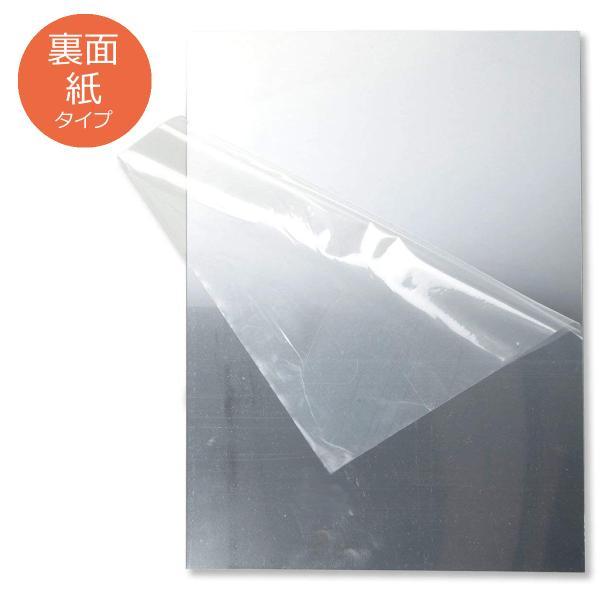 [ ゆうパケット可 ]  <当店オリジナル> 万華鏡用 ミラー 【 工作 夏休み 万華鏡 手作り 鏡 】 artloco
