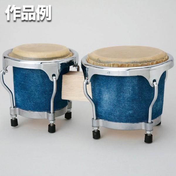 HOSCO ホスコ ミニボンゴ 組立キット BO-KIT-1 【  工作キット 楽器 手作り ボンゴ 】|artloco