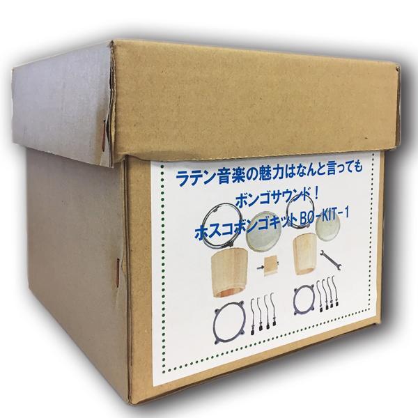 HOSCO ホスコ ミニボンゴ 組立キット BO-KIT-1 【  工作キット 楽器 手作り ボンゴ 】|artloco|03