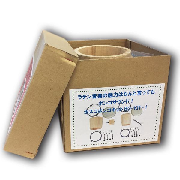 HOSCO ホスコ ミニボンゴ 組立キット BO-KIT-1 【  工作キット 楽器 手作り ボンゴ 】|artloco|04