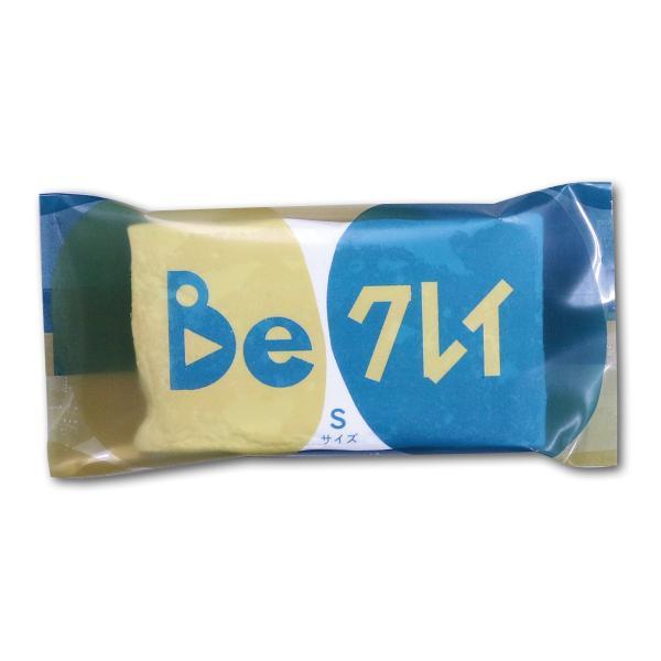 [ ゆうパケット可 ]  軽量紙粘土 Beクレイ S 約60g 【 粘土 造形 紙粘土 軽量 】|artloco