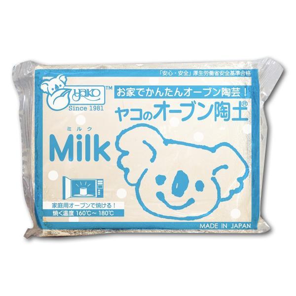 [ ゆうパケット可 ]  ヤコのオーブン陶土 400g Milk ミルク【 陶芸 粘土 オーブン粘土 】|artloco