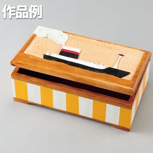 ビック オルゴール箱 BC型 【 夏休み 工作 オルゴール 】 artloco