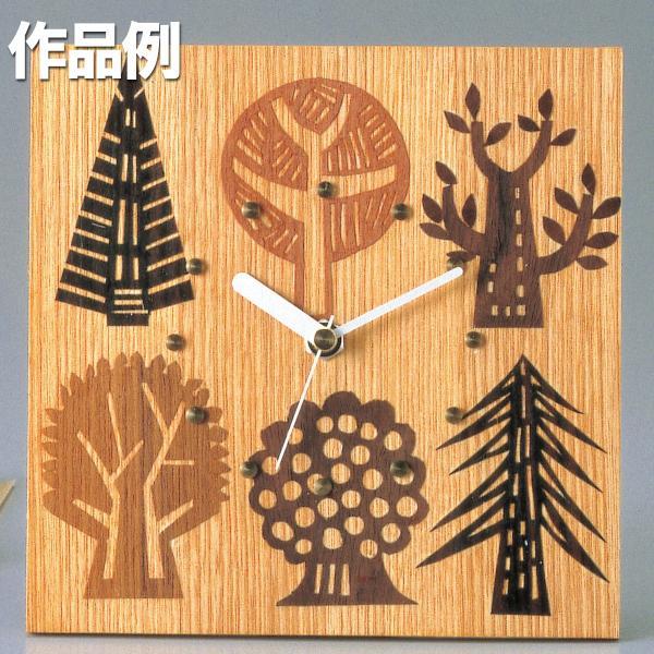 工作キット ウッドシート 時計盤 【 木工 工作 ウッドシート 木目象嵌 手作り 】