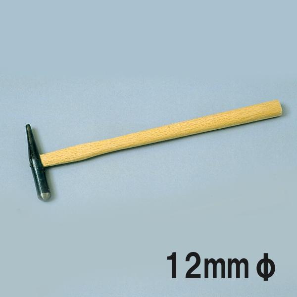 [ ゆうパケット可 ]  いも槌 鉄製 12mmφ 【 金属 工作 彫金 工芸 工具 金工槌 】|artloco
