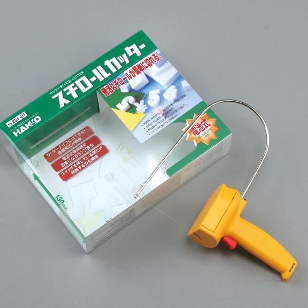 発泡スチロール用カッター 251型 電池式 【 スチロール カッター 】