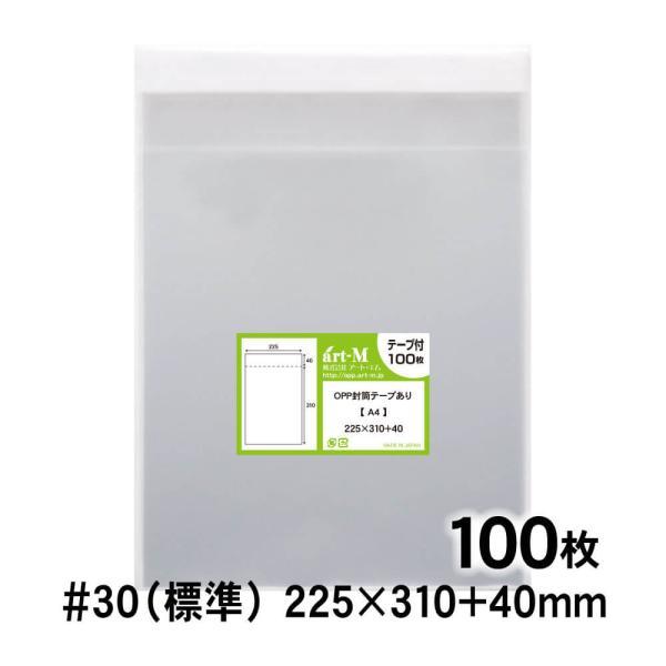 artm-opp_a4-t100f