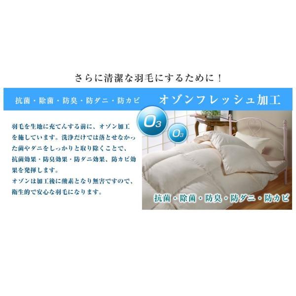 羽毛布団 シングル 掛け布団 日本製 ロイヤルゴールド 1.2kg 150×210cm|artmac|16
