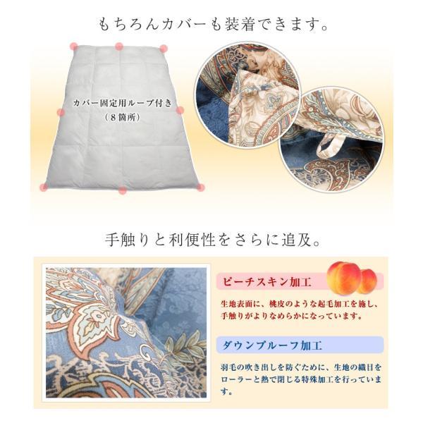 羽毛布団 シングル 掛け布団 日本製 ロイヤルゴールド 1.2kg 150×210cm|artmac|18