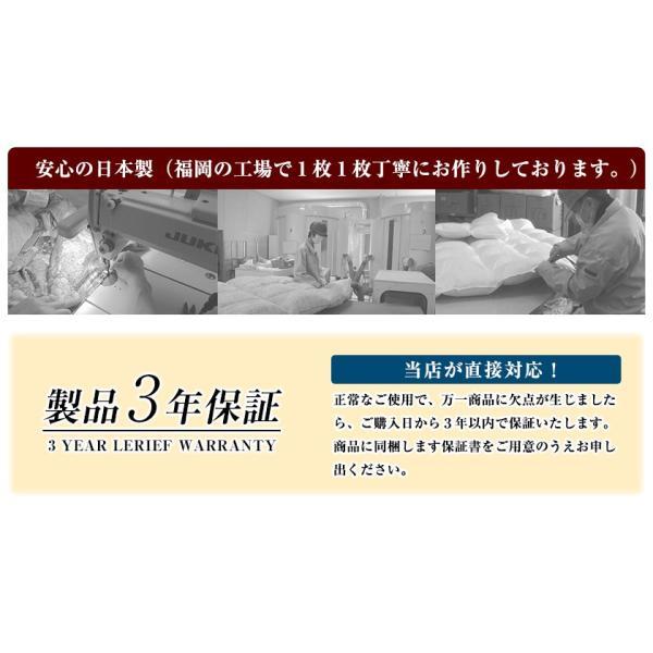 羽毛布団 シングル 掛け布団 日本製 ロイヤルゴールド 1.2kg 150×210cm|artmac|04