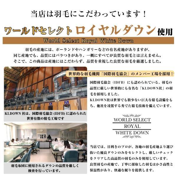 羽毛布団 シングル 掛け布団 日本製 ロイヤルゴールド 1.2kg 150×210cm|artmac|05