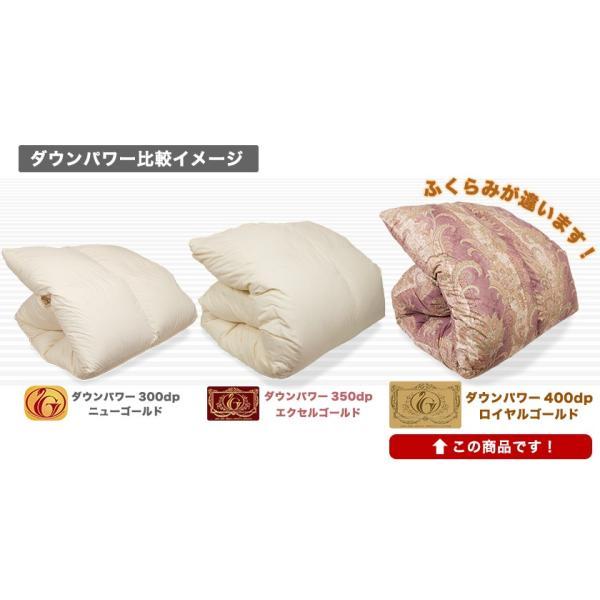 羽毛布団 シングル 掛け布団 日本製 ロイヤルゴールド 1.2kg 150×210cm|artmac|09