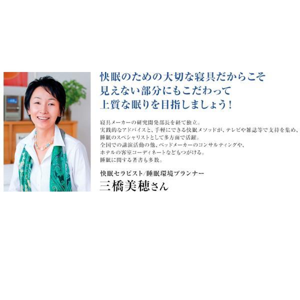 西川 羽毛ふとん シングルロング(150x210cm) ホワイトダックダウン93% ダウンパワー390dp|artmac|03