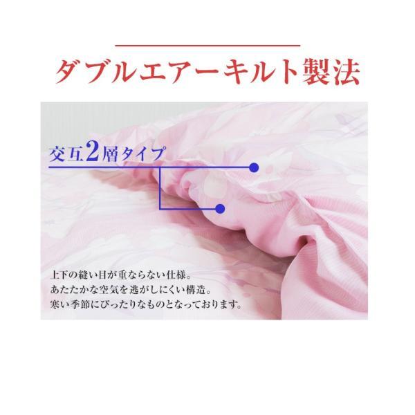 西川 羽毛ふとん シングルロング(150x210cm) ホワイトダックダウン93% ダウンパワー390dp|artmac|05