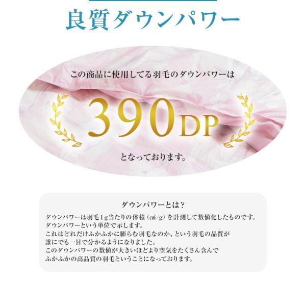 西川 羽毛ふとん シングルロング(150x210cm) ホワイトダックダウン93% ダウンパワー390dp|artmac|06