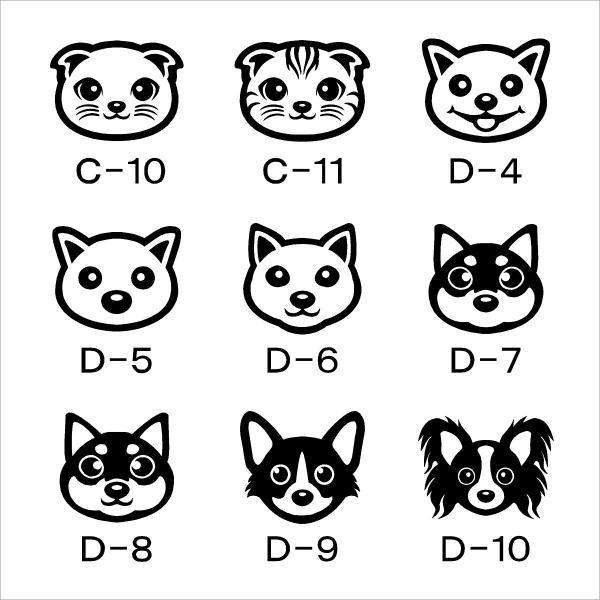 表札 タイル表札 おしゃれな戸建表札 正方形 犬表札 猫表札 CS26DC|artmark|16