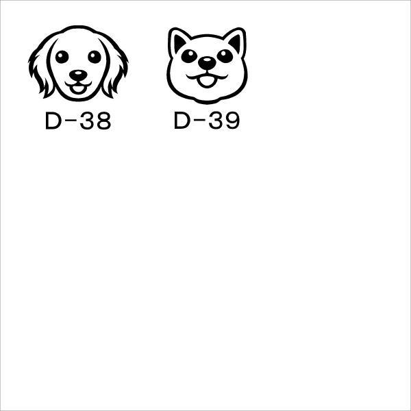 表札 タイル表札 おしゃれな戸建表札 正方形 犬表札 猫表札 CS26DC|artmark|17