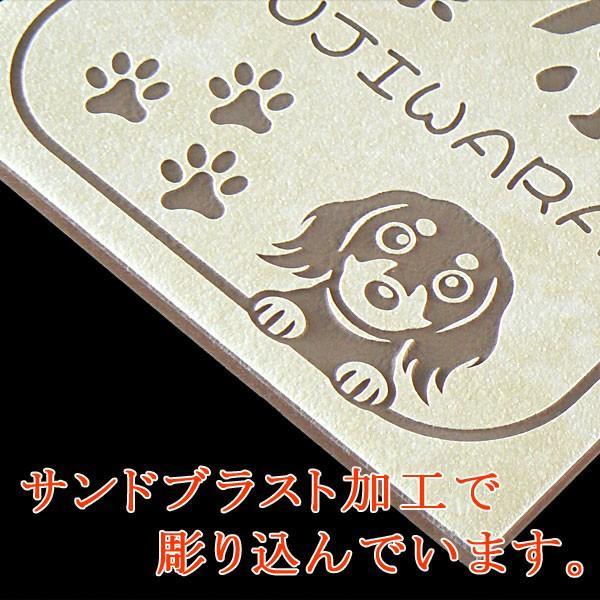 表札 タイル表札 おしゃれな戸建表札 正方形 犬表札 猫表札 CS26DC|artmark|03