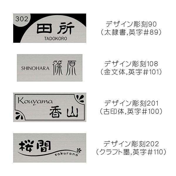 表札 マンション表札 オーダーサイズ ステンレス表札 DSF1|artmark|11
