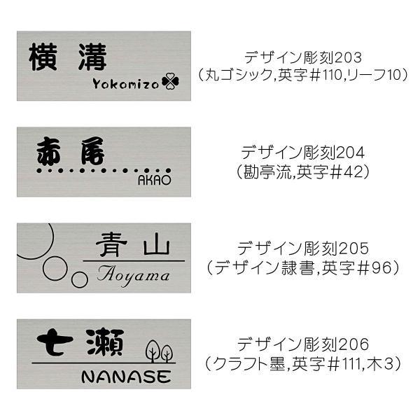 表札 マンション表札 オーダーサイズ ステンレス表札 DSF1|artmark|12