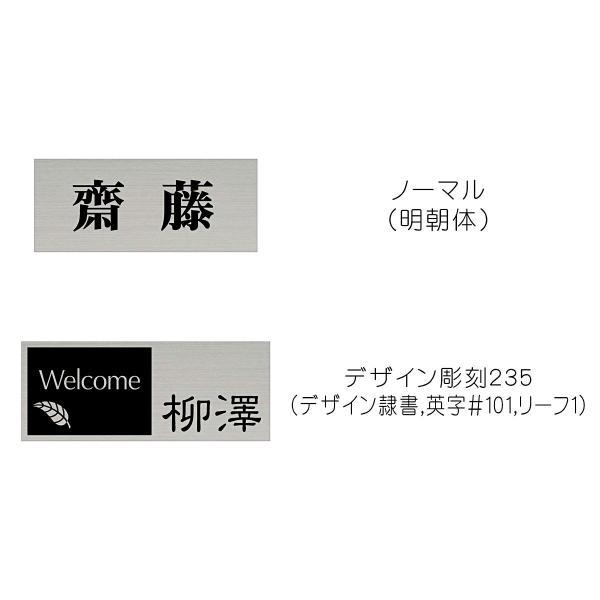 表札 マンション表札 オーダーサイズ ステンレス表札 DSF1|artmark|13