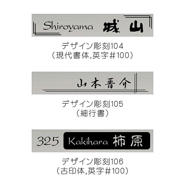 表札 マンション表札 オーダーサイズ ステンレス表札 DSF1|artmark|15