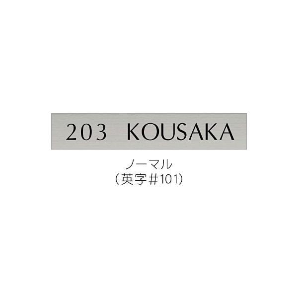 表札 マンション表札 オーダーサイズ ステンレス表札 DSF1|artmark|17