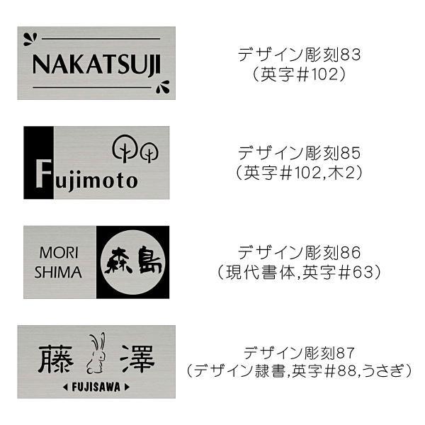 表札 マンション表札 オーダーサイズ ステンレス表札 DSF1|artmark|10