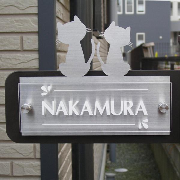 表札 ステンレス表札 おしゃれな猫の表札 アクリル表札 戸建 H11|artmark|08