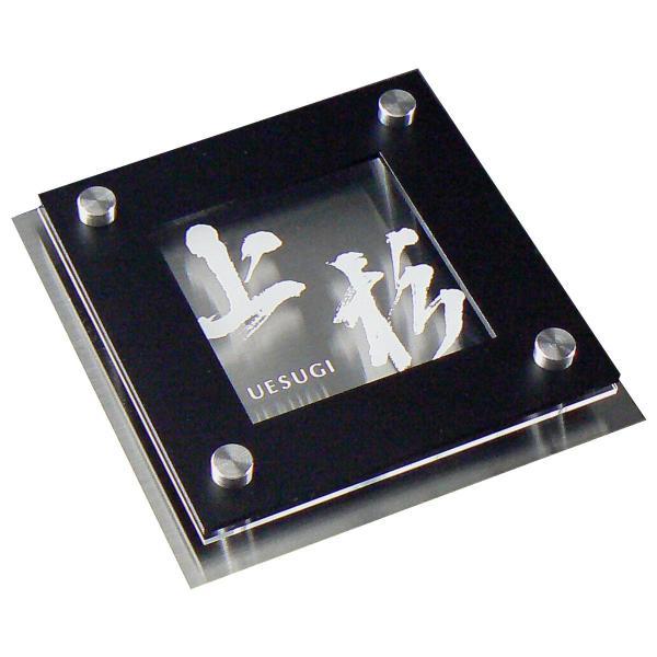 表札 ステンレス表札 おしゃれなアクリル表札 戸建表札 H52M|artmark|02