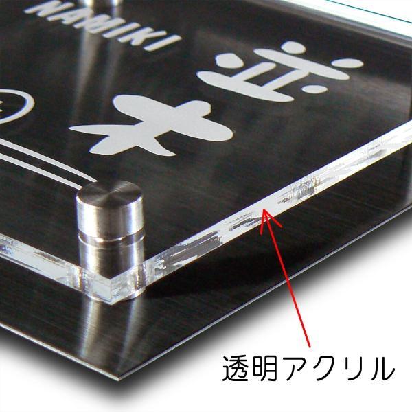 表札 ステンレス表札 戸建表札 アクリル表札 おしゃれなブラックステンレス HB20 artmark 03