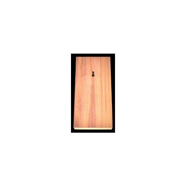 表札 (木) 木製表札 かすれ文字彫り込み けやき 直筆原稿対応 KW03-E1-W1 artmark 03