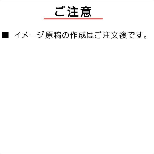 表札 (タイル) ステンレス表札 玄関表札 正方形 S22  artmark 12