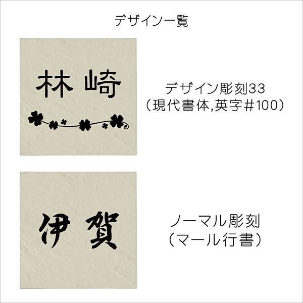 表札 タイル表札 白 S28   |artmark|10