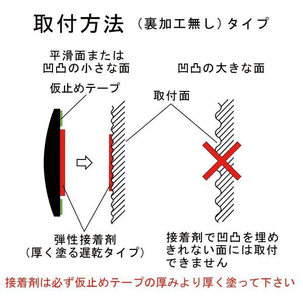 表札 タイル表札 浮彫 白 戸建表札 正方形 S51K   artmark 12