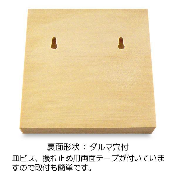 表札 木製表札 浮き彫り おしゃれ 戸建表札 玄関 ひのき W01-15|artmark|11