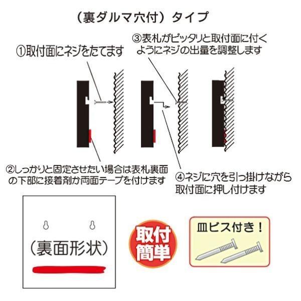 表札 木製表札 浮き彫り おしゃれ 戸建表札 玄関 ひのき W01-15|artmark|12