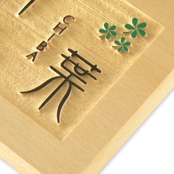 表札 木製表札 浮き彫り おしゃれ 戸建表札 玄関 ひのき W01-15|artmark|03