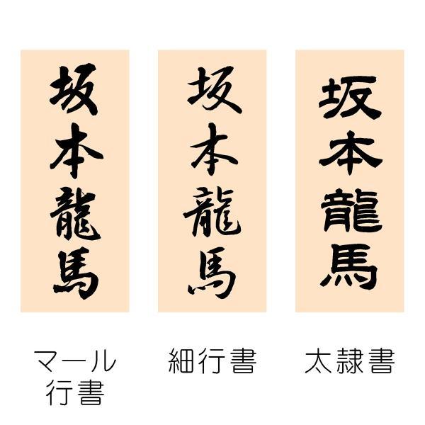 表札 (木) 木製表札 木曽ひのき  彫り込み |artmark|08