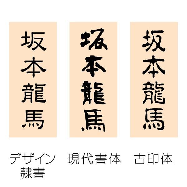 表札 (木) 木製表札 木曽ひのき  彫り込み |artmark|09