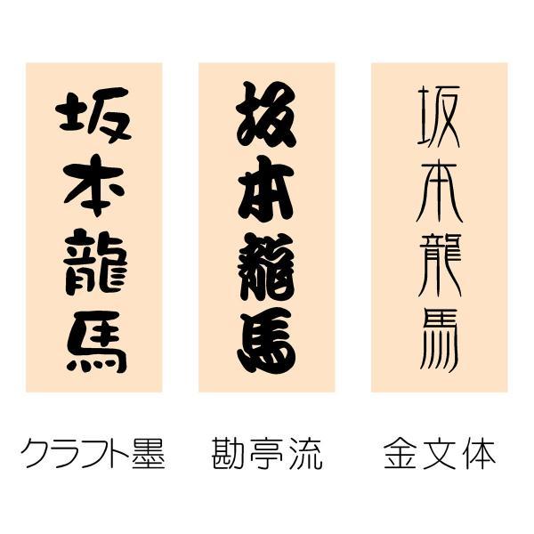 表札 (木) 木製表札 木曽ひのき  彫り込み |artmark|10