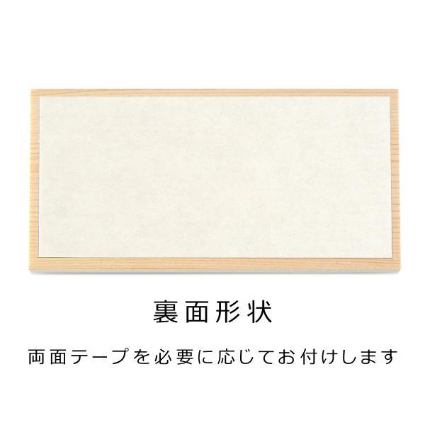 表札 (木) マンション表札 木製浮き彫り表札  天然木ひのき W1F−U artmark 05
