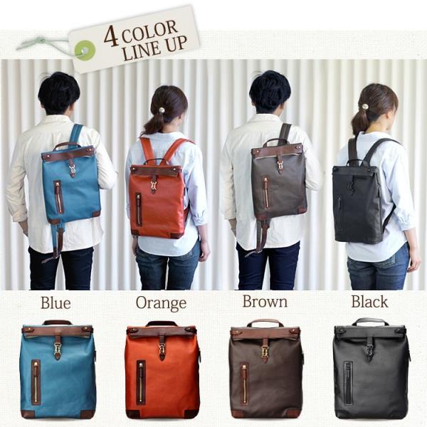 公式 アートフィアー ARTPHERE リュックサック レディースリュック 帆布 軽量 おしゃれ 豊岡鞄 ブランド