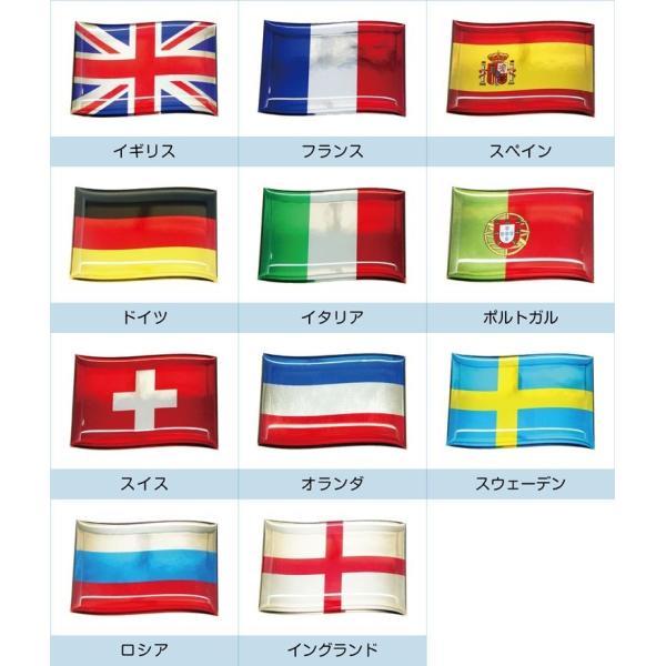 【3Dステッカー】国旗ステッカーフラッグ型〈ヨーロッパ地区11カ国〉|artpop-shop|02