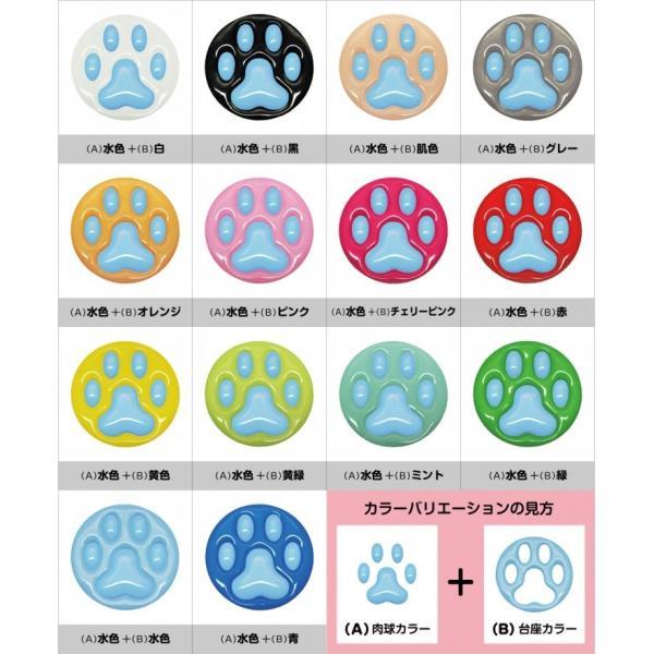 【3Dステッカー】ぷっくり肉球シール 水色タイプ〈輪郭全14色から〉|artpop-shop|02